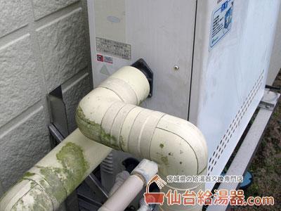 据置型給湯器の交換工事例・その2