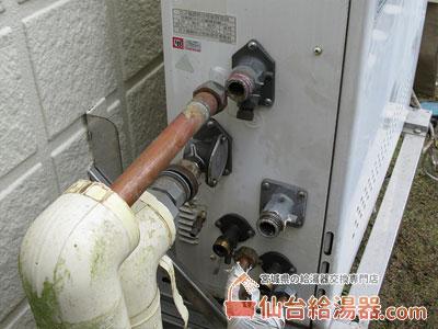 据置型給湯器の交換工事例・その3