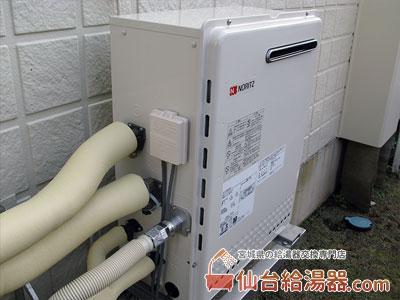 据置型給湯器の交換工事例・その5