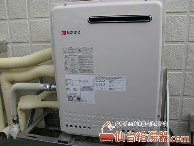 据置型給湯器の交換工事例・その6