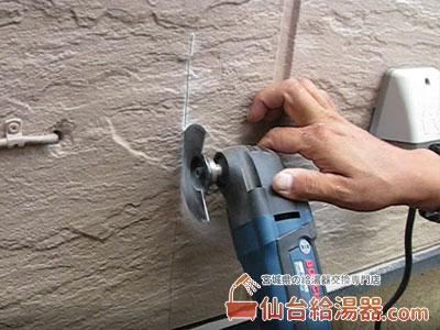 高温水供給タイプ給湯器から循環型給湯器へ交換工事例・その1