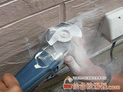 高温水供給タイプ給湯器から循環型給湯器へ交換工事例・その2
