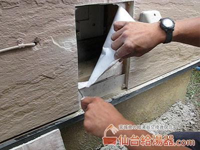 高温水供給タイプ給湯器から循環型給湯器へ交換工事例・その3