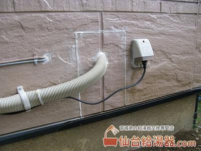 高温水供給タイプ給湯器から循環型給湯器へ交換工事例・その6