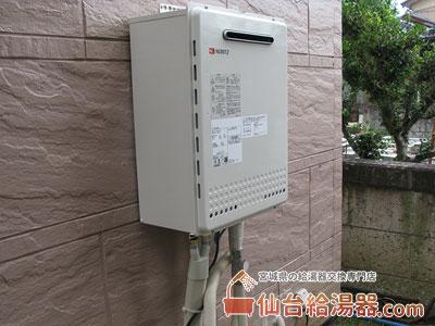 高温水供給タイプ給湯器から循環型給湯器へ交換工事例・その7