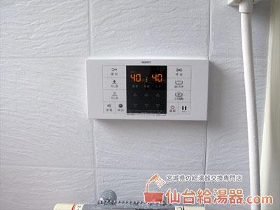 高温水供給タイプ給湯器から循環型給湯器へ交換工事例・その8
