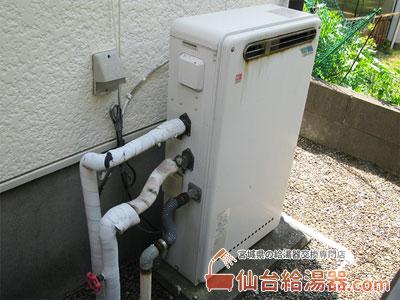 追い炊き二つ穴給湯器から一つ穴のエコジョーズへ交換工事例・その1