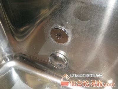 追い炊き二つ穴給湯器から一つ穴のエコジョーズへ交換工事例・その3
