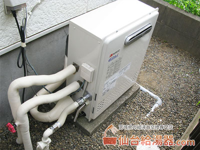 追い炊き二つ穴給湯器から一つ穴のエコジョーズへ交換工事例・その8