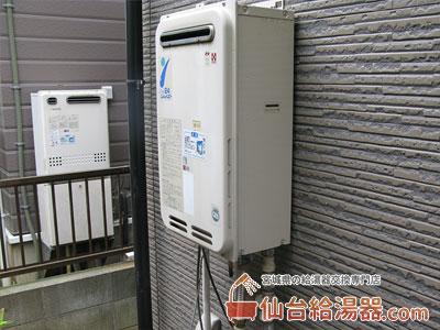 追炊き機能なし給湯器から追炊き機能付給湯器へ交換工事例・その1