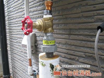 追炊き機能なし給湯器から追炊き機能付給湯器へ交換工事例・その3