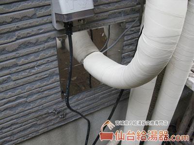 追炊き機能なし給湯器から追炊き機能付給湯器へ交換工事例・その5