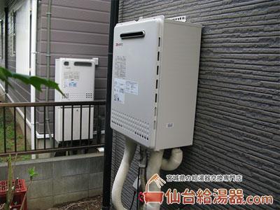 追炊き機能なし給湯器から追炊き機能付給湯器へ交換工事例・その6