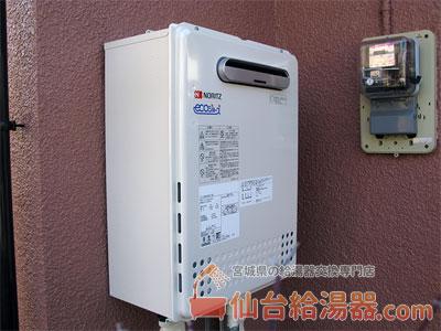 壁掛型ガス給湯器 → 壁掛型エコジョーズに取替・交換工事後