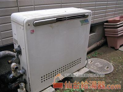 据置型ガス給湯器 → 据置型エコジョーズに取替・交換工事前