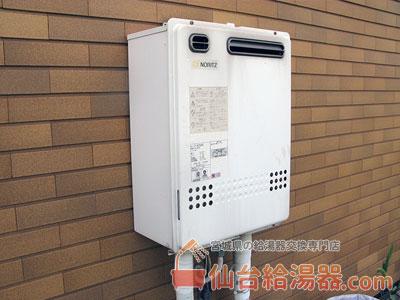 壁掛型ガス給湯器(浴槽の追炊き口が1つタイプ)の交換工事例前