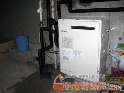 隣接型給湯器(浴槽の追炊き口が2つ穴タイプ)の交換工事例~その1~後