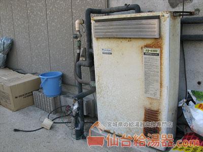 隣接型給湯器(浴槽の追炊き口が2つ穴タイプ)の交換工事例~その1~前