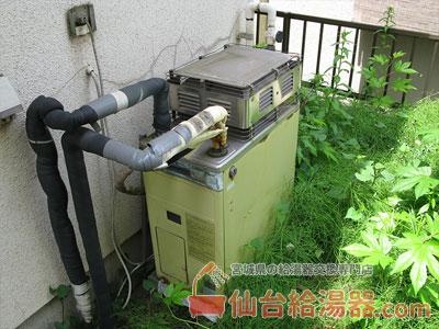 隣接型給湯器(浴槽の追炊き口が2つ穴タイプ)の交換工事例~その2~前