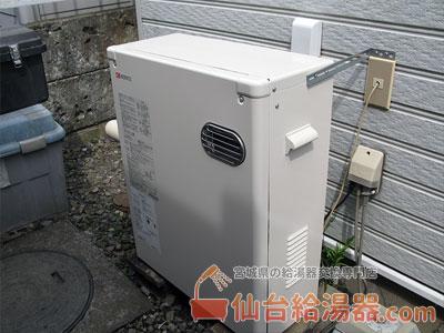石油給湯器(屋外据置型) → ノーリツ石油給湯器(屋外据置型)に取替・交換工事後