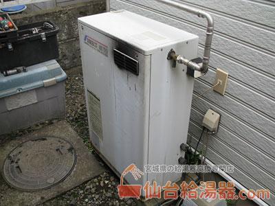 石油給湯器(屋外据置型) → ノーリツ石油給湯器(屋外据置型)に取替・交換工事前