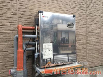 ノーリツ石油給湯器(屋外据置型)の取替・交換工事後