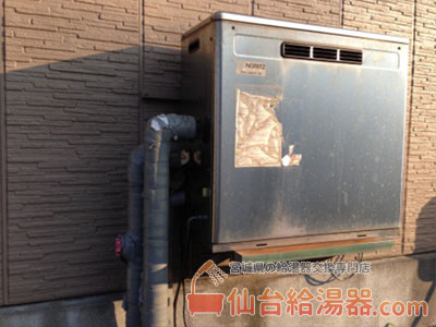 ノーリツ石油給湯器(屋外据置型)の取替・交換工事前